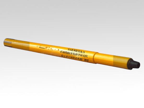 TX系列套管铣刀