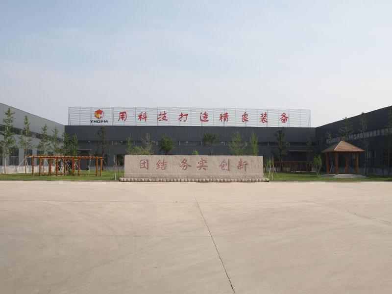 潍坊市宇宏石油机械有限公司-石油机械厂家